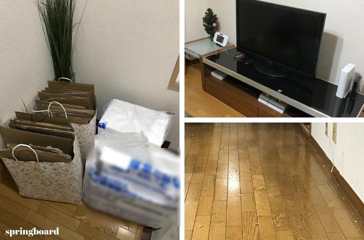 Armoniaテレビボード梱包材撤去