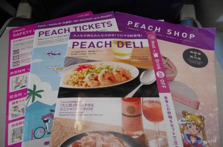Peach 機内サービス
