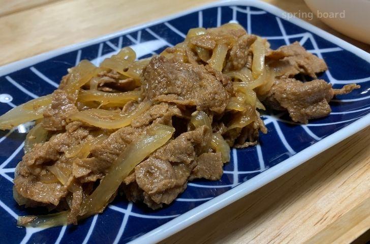 大豆ミート フィレ肉